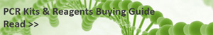 PCR Buying Guide Banner