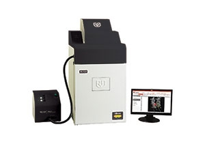 UVP iBox® Scientia™ Small Animal Imaging System by Analytik Jena US thumbnail