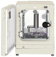 In vitro Live Cell Imaging Incubator by Panasonic Biomedical Sales Europe BV thumbnail