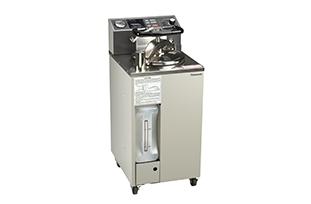 Portable Laboratory Autoclave by Panasonic Biomedical Sales Europe BV thumbnail