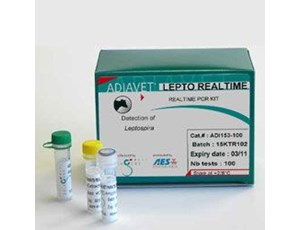 ADIAGENE PCR testing kits for veterinary diagnostic