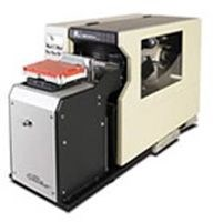 Gecko Barcode Print and Apply by kbiosystems Limited product image