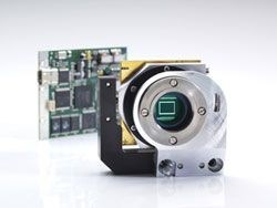 CCD Sensitive Imaging Modules