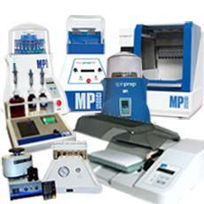 MP RapidGene-12™ Automated System for DNA and RNA Extraction by MP Biomedicals thumbnail