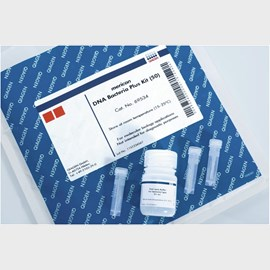 mericon DNA Bacteria Kit (100) by QIAGEN product image