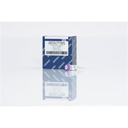 dNTP Mix, PCR Grade (200 µl) by QIAGEN product image